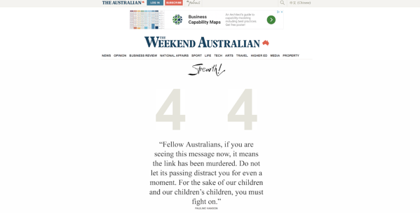 The Australian's 404 Page