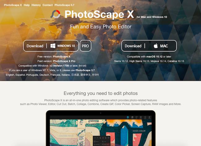 photoscapex-homepage