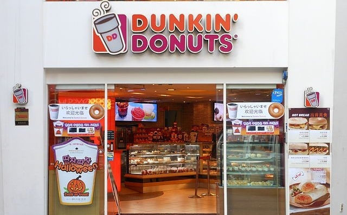 DunkinDonuts-564391-edited